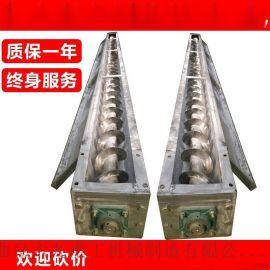 绞龙输送机 粮食大豆提升机 六九重工 垂直绞龙提升