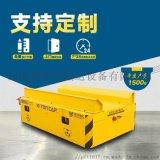 运输水泥构件钢结构板厂区内转运胶轮蓄电池无轨车