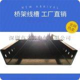防火烤漆電纜橋架 託盤鍍鋅橋架 金屬梯式橋架