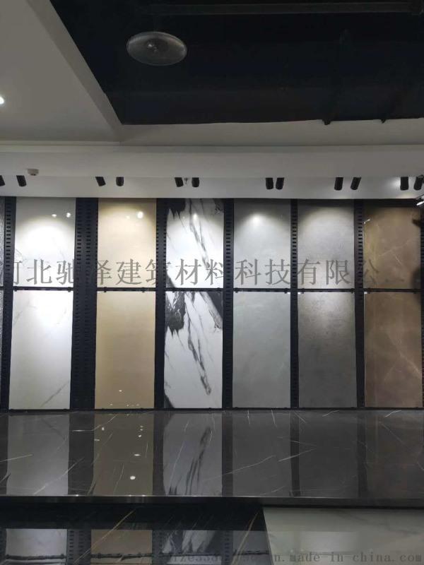 墙砖展架 瓷砖冲孔板展架 瓷砖展示架