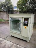 安徽塔蘭特二氧化硫試驗箱