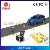 ZA-UVSS-I移动式车底安全检查系统