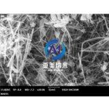 氮化硼晶须 氮化硼纤维 氮化硼纳米管