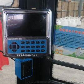 重庆装载机电子称功能升级重庆市铲车电子称结实耐用