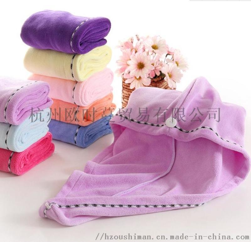 超細纖維納米巾廠家直銷幹發巾廣告毛巾吸水性強