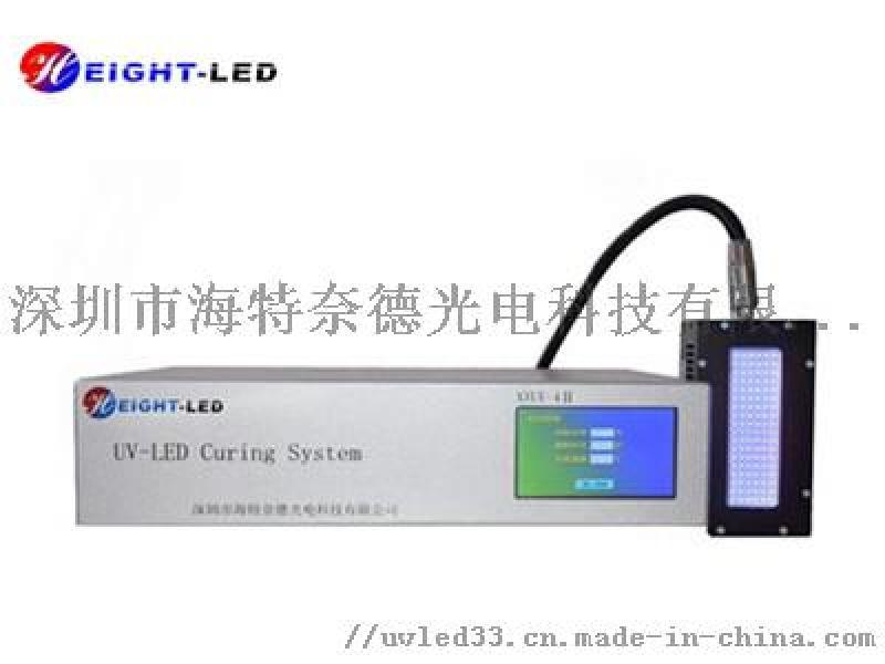 led uv面光源 丝印转印专用油墨固化 冷光源