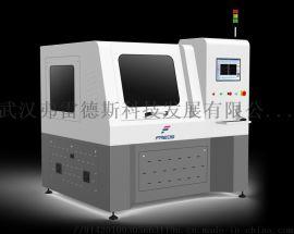 皮秒激光玻璃切割机 激光玻璃切割机