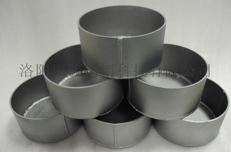 廠家直銷焊接99.95%高品質鎢坩堝