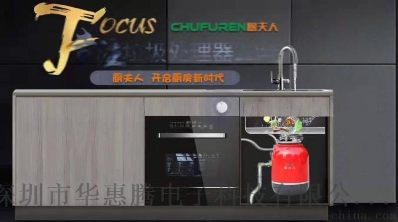 不锈钢厨房垃圾处理器
