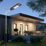 太阳能led路灯 一体化人体感应灯