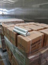 750g单组份聚氨酯密封胶 聚氨酯防水涂料密封胶