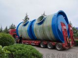 一體化預製泵站主體爲符合纏繞玻璃櫃臺筒體