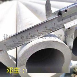 厚壁不锈钢无缝管厂家,耐腐蚀304不锈无缝管