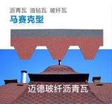 廠家直營玻纖胎瀝青瓦油氈瓦木屋崗亭移動房屋