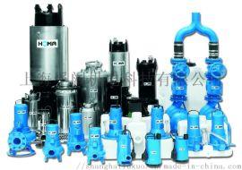 德国原装进口HOMA水泵  市政地下室水处理