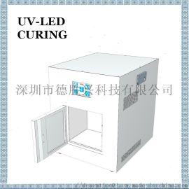实验室专用UVLED固化箱