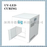 實驗室專用UVLED固化箱