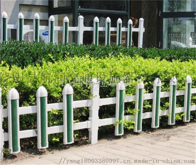 園藝護欄定製PVC草坪護欄加工
