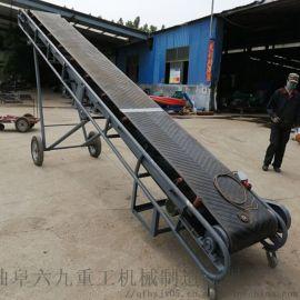 定制一米带宽防滑输送机Lj8粮食散装爬坡皮带输送机