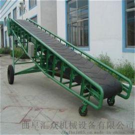 移动式胶带输送机厂家卸货升降平台 LJXY 小型滚