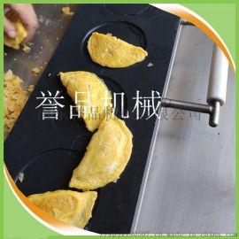 现货销售黄金蛋饺皮模具