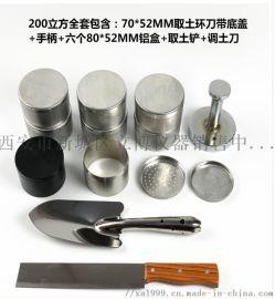 西安哪里有卖环刀13891913067