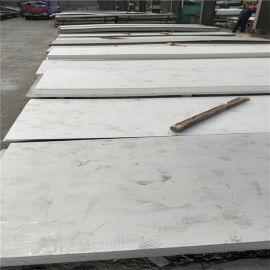 310s不锈钢板现货报价  葫芦岛1cr18ni9ti不锈钢板