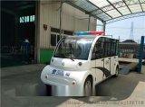 咸宁(带空调/带LED/带后备箱)电瓶巡逻车
