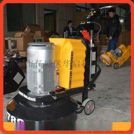 800型水泥糙地打磨研磨机 大理石地面养护机