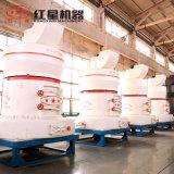 矿石超细磨粉机 高细度矿石粉雷蒙磨粉机 红星机器