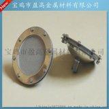 金属烧结板式钛曝气头、金属钛曝气管