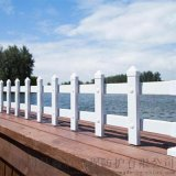 安徽六安pvc围栏 绿化工程护栏