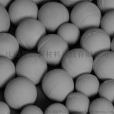 75%氧化铝陶瓷磨球