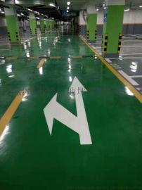 温州停车场地坪漆施工方案