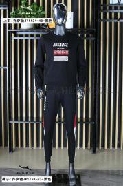 乔萨驰休闲运动套装立领运动卫衣套装连帽运动套装