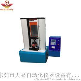深圳灭火器瓶压扁性能检测设备