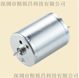 玩具和模型专用电机JRK-540SH-22210