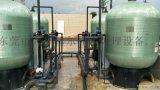 東莞水質軟化設備 全自動鍋爐水軟化器
