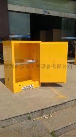 供应12加仑化学品防火安全柜