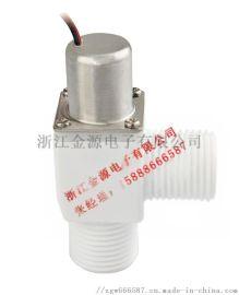 JY-F3106智能水表脉冲电磁阀