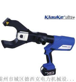 ES105-L充电式液压切刀 德国klauke
