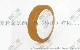 重型聚氨酯包膠麥克納姆輪