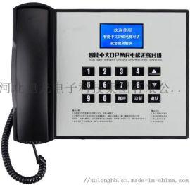 电梯无线对讲电梯五方通话厂家直销
