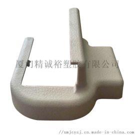 汽车座椅角架护盖注塑加工厂家生产注塑件塑料配件加工