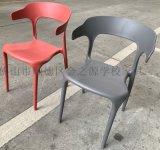 厂家直销善学环保塑料休闲椅,北欧简约多用途牛角椅