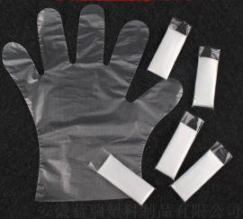 PE手套 透明麻点防滑 100只袋装盒装箱装