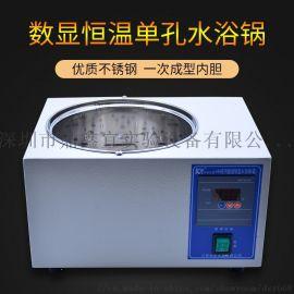 单孔水浴锅HH-1系列