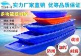 5.5米塑料船带活水仓/PE塑料艇玻璃钢船
