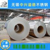 316L不鏽鋼卷 SUS316L鋼卷   碳鋼卷