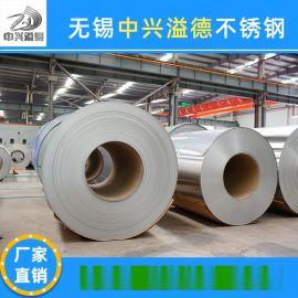 316L不鏽鋼卷 SUS316L鋼卷 超低碳鋼卷